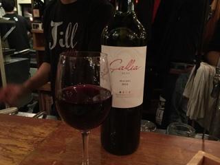 赤ワインボトル(カリタ アルタ マルベック)