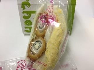 チーズチキン大葉巻