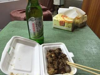 ビールと羊肉