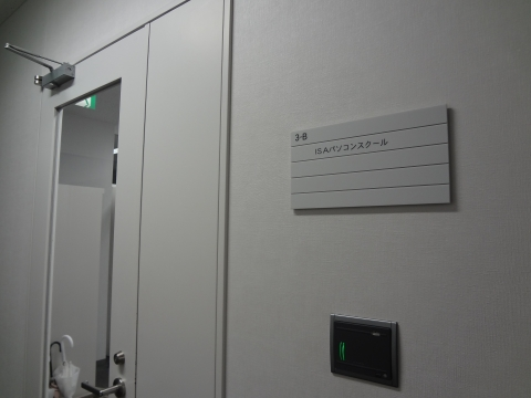 DSC03333.jpg