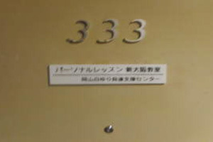access333.jpg