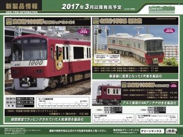 20161203.jpg