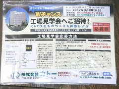 DSCN6285.jpg