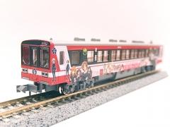 DSCN6653.jpg