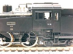 DSCN6678.jpg