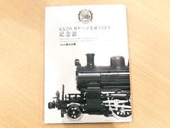 DSCN6690.jpg