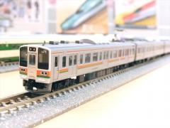 DSCN6799.jpg