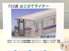 DSCN6830.jpg