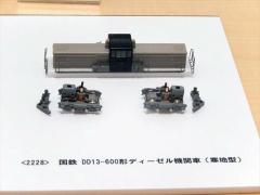 DSCN6900_20170116135918a70.jpg