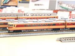 DSCN6902.jpg