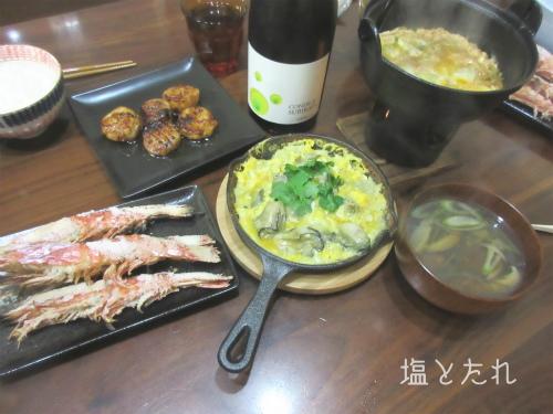 IMG_4612_20161229_03_アメ横戦利品で料理