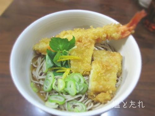 IMG_4625_20161230_01_一平ちゃんショートケーキ味