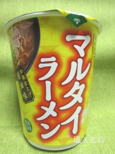 IMG_473520170122_02_マルタイラーメン細麺仕上げ醤油味