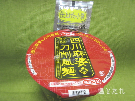 IMG_4754_20170129_01_四川麻婆味刀削麺風