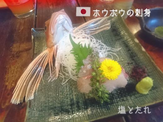 DSC_0449_20170127_02_Jam.jpg
