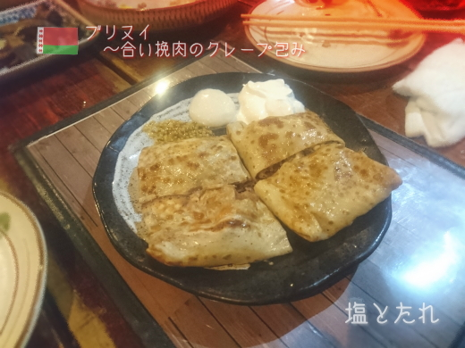 DSC_0464_20170127_02_Jam.jpg