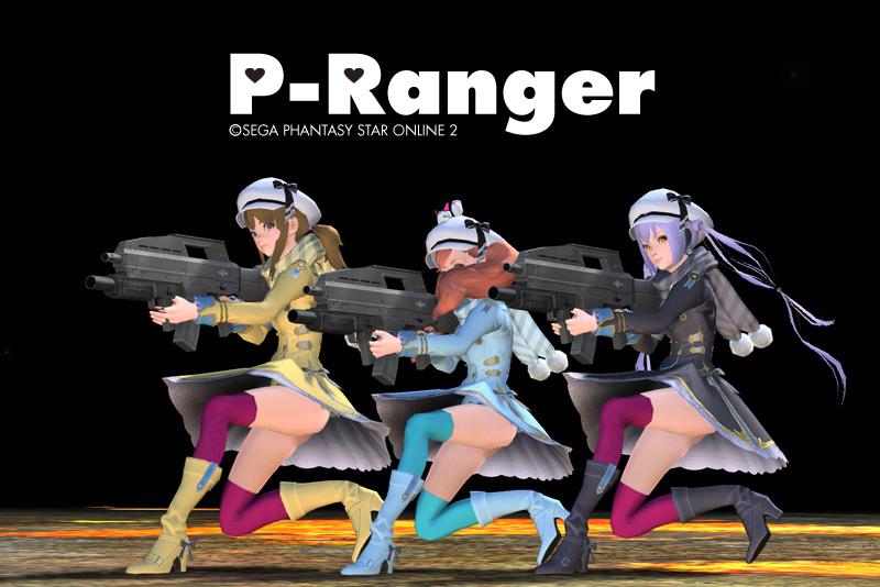 p_ranger20170123a.jpg