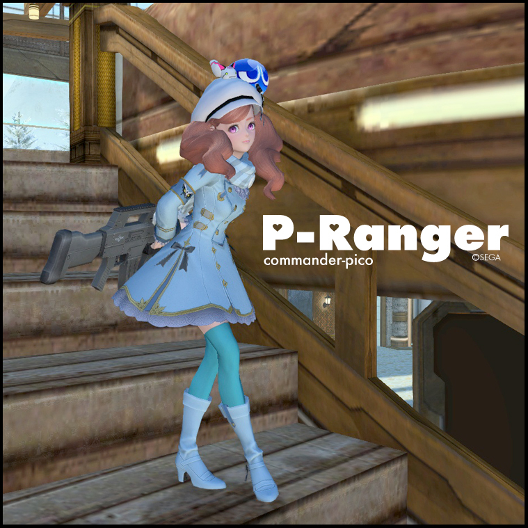 p_ranger20170123d.jpg