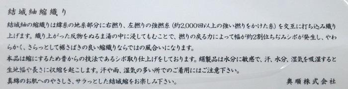 IMG_706321.jpg