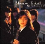 pkikuchimomoko001.jpg