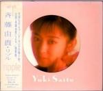 psaitoyuki003.jpg