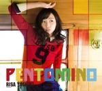 pyoshikirisa001.jpg