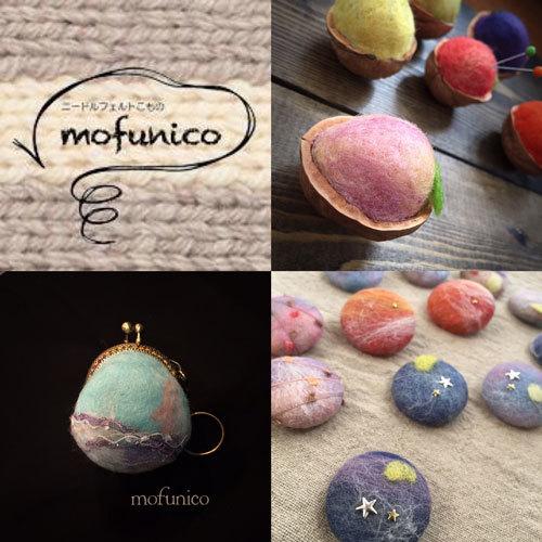 1702_mofunico.jpg