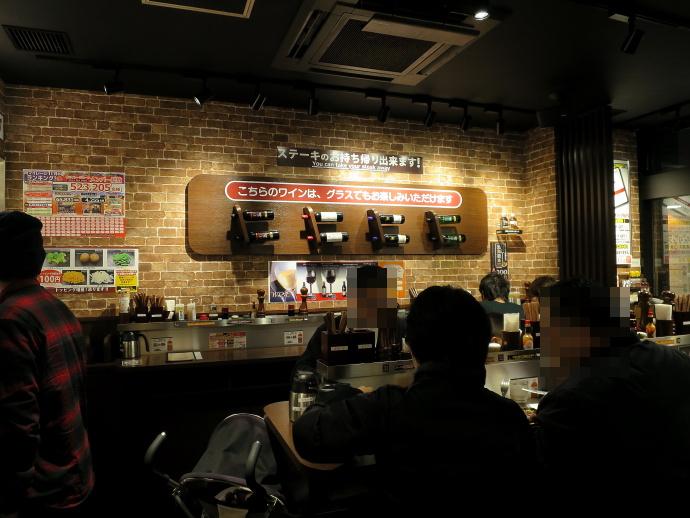 いきなりステーキ3