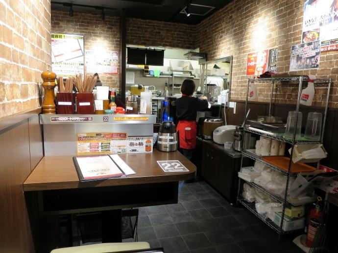 いきなりステーキ4