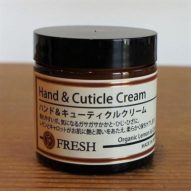 フレッシュ・ハンドクリーム1