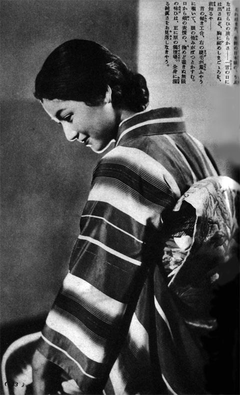 羞恥・原節子1937may