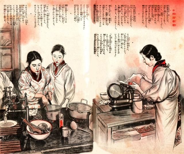 お料理學校1937may