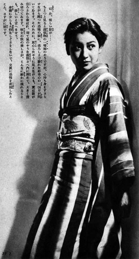 恐怖・原節子1937may