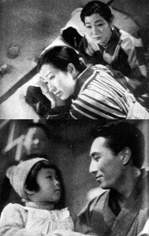 良人の貞操1937may