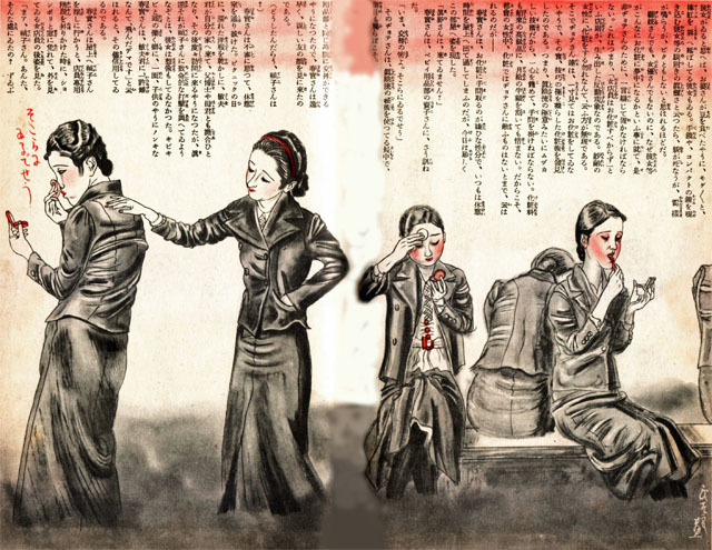 青春賣場日記1937may