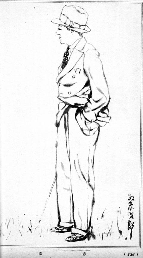春園1937may