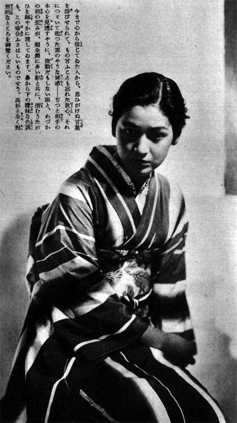 疑惑・原節子1937may