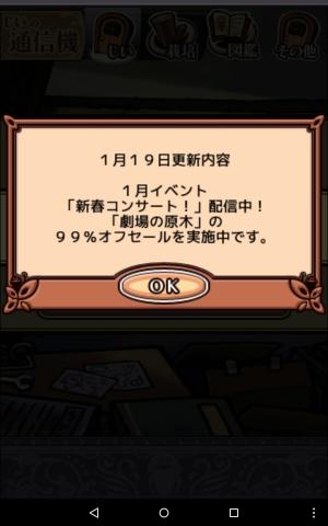 20170121183953dcd.jpg
