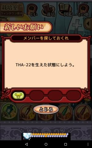 20170121184447f6c.jpg