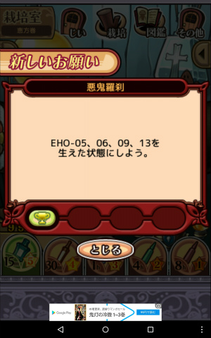 恵方巻_2017年2月_010