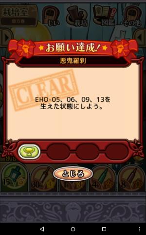 恵方巻_2017年2月_017