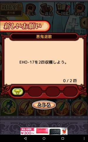 恵方巻_2017年2月_037