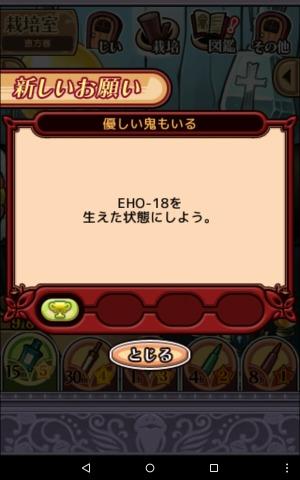 恵方巻_2017年2月_043