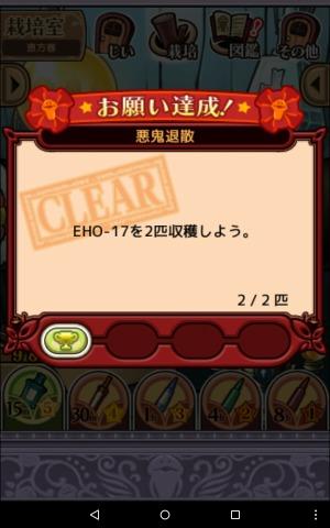 恵方巻_2017年2月_041