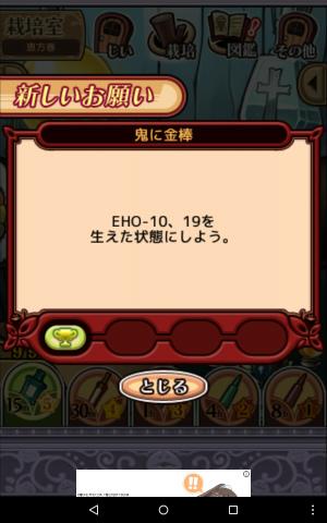 恵方巻_2017年2月_069