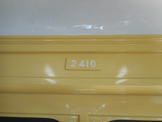 DSCN5023.jpg