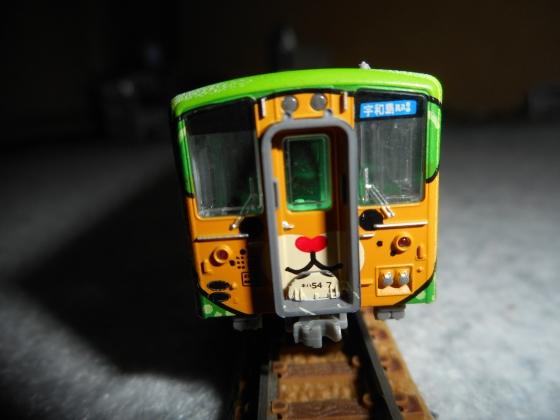 DSCN6128.jpg