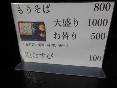 2DSCN4230.jpg