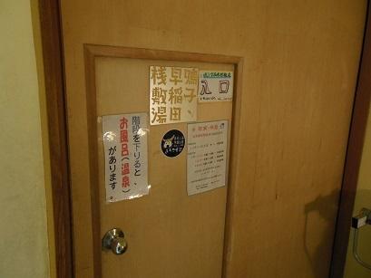 2DSCN4783.jpg