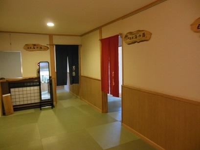 2DSCN4956.jpg